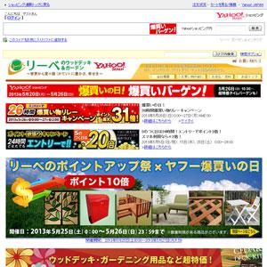 Yahoo!1号店